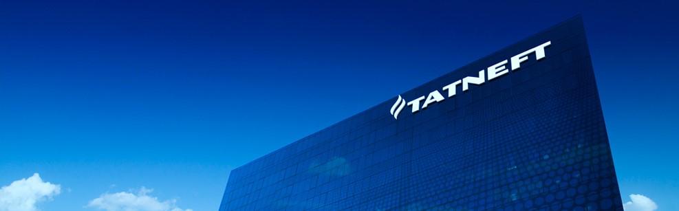 Офисное здание группы компаний «Татнефть»
