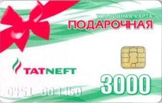 Открытие новой заправочной станции Татнефть