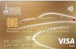 Золотая карта от Зенит-банка