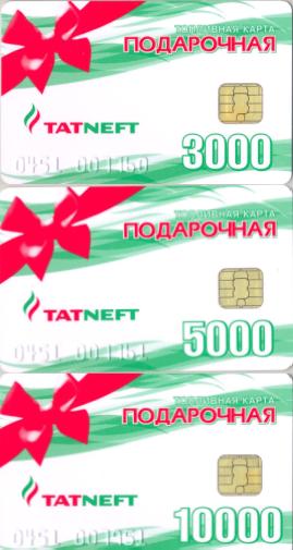 Номиналы подарочных сертификатов