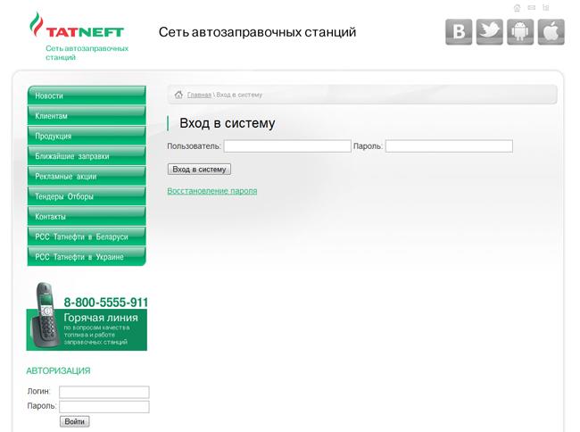 Официальный сайт личного кабинета