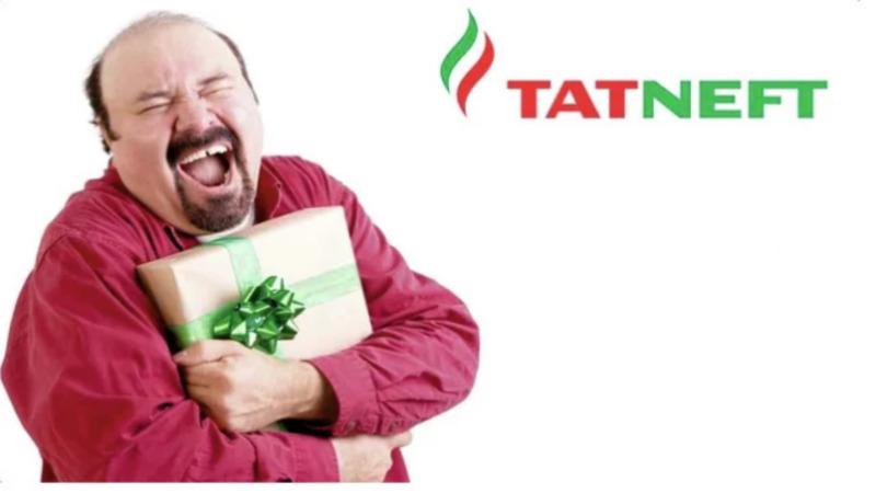 Подарочные сертификаты Татнефть